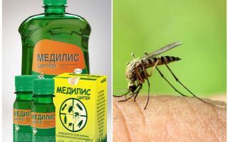 وسائل Medilis Tsiper ضد البعوض