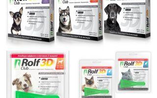 قطرات رولف نادي 3D من البراغيث للكلاب والقطط