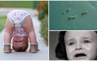 أعراض وعلاج الدبوسية في الطفل