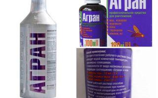 Agran علاج البق