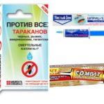 المواد الهلامية من الصراصير 1