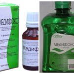 يعني Medifox-1