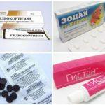 حساسية الأدوية