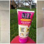 OZZ طارد البعوض