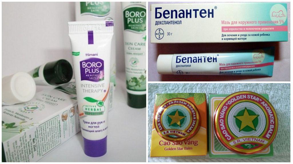 وسائل لعلاج لدغات البعوض