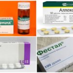 علاج داء opisthorchiasis